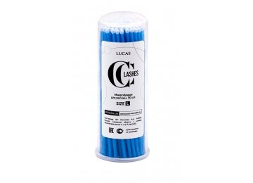Микробраши, размер L, цвет: голубой, 50 шт