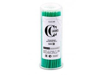Микробраши, размер M, цвет: зеленый, 50 шт