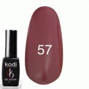Гель-лак №057 Темный пурпурно розовый эмаль 8 мл