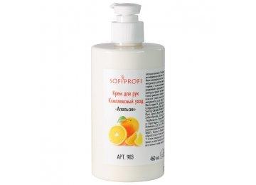 Крем для рук Комплексный уход с ароматом апельсина, арт. 903 / 460 мл
